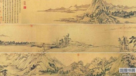 国宝《富春山居图》的传奇身世:为何半幅落户台湾