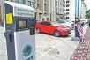 多数充电桩企业陷盈利困境:使用率不足10%