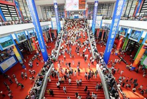 中国特色企业积极参加-东盟(泰国)商贸展览会
