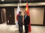王毅会见日本外相 敦促日本继续走和平发展道路