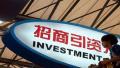 中国三年两修外商投资产业指导目录:利用外资限制更少