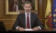 """西班牙国王表态:谴责加泰罗尼亚""""公投""""分裂国家"""