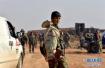 """叙利亚中部清剿""""伊斯兰国""""行动取得重要进展"""