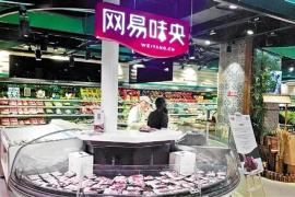 """看一家传统超市的""""七十二变"""""""