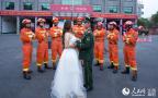 女教师与消防员的婚礼