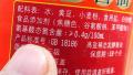 酱油未标这个代码会致癌?江苏疾控权威回应