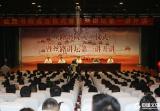 义乌工商学院成立丝路书院 市委书记开讲第一课