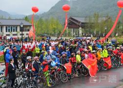 飛越雞公山:2017自行車公開賽激情開賽