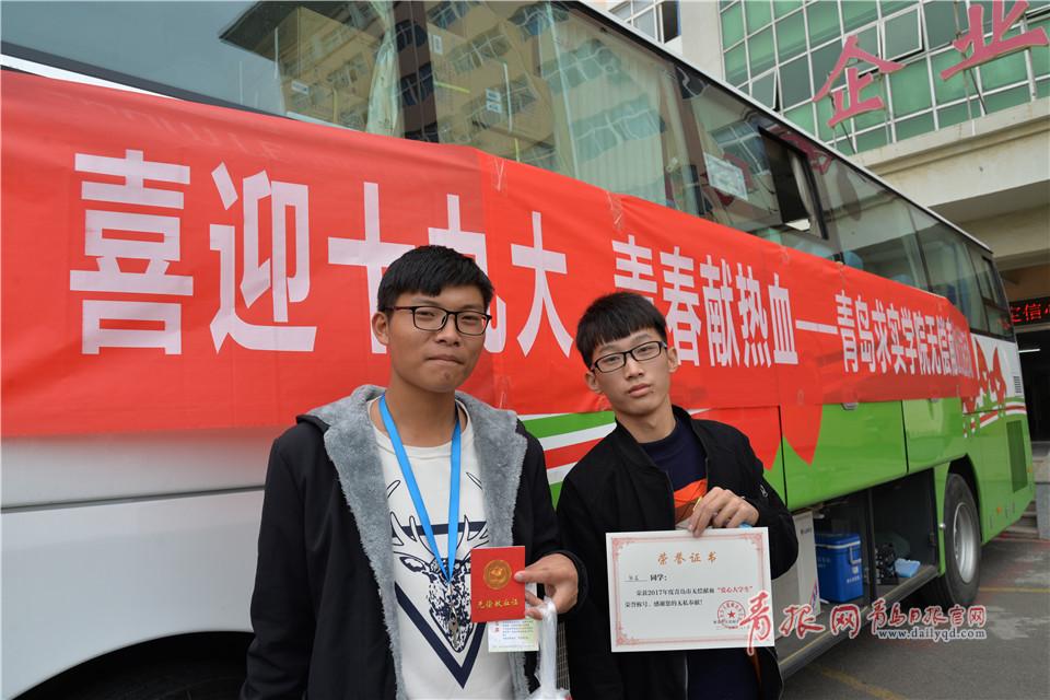 """青岛高校近400名大学生""""组团""""献血"""