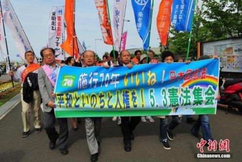 资料图:当地时间5月3日,数万日本民众在东京举行集会和游行,呼吁维护和平宪法,反对执政当局的修宪企图。 <a target='_blank' href='http://www.chinanews.com/'>中新社记者 王健 摄