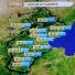25日、26日河北多地将再现降水 未来三天气温回升