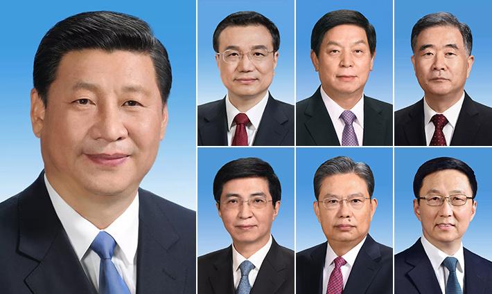十九届中央政治局常委