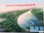 郑州拟实施三大水源工程 牛口峪引黄工程明年底建成通水