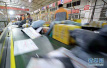 北京出台全国首个快递业价格行为规则 提出十二不准
