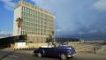 古巴神秘声波事件后续:美国任命新任驻古巴大使