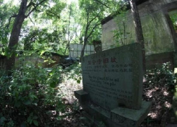 千年古刹显宁寺有望明年复建,半山国家森林公园又将添新景点