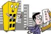 研究生青岛就业住房补贴提高!最低800元/月即将申报