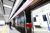 沈阳地铁车厢内将禁止饮食 拒绝安检不得进站乘车