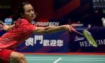 澳门羽毛球大奖赛:中国女单选手全部晋级次轮