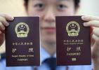 """浙江男子随手撕掉4张护照签证页,""""欧洲七日游""""泡汤"""