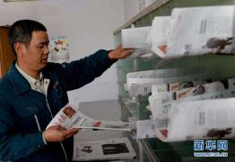 """紙媒""""智庫化"""",中國如何應對?"""