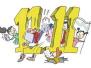 """""""双11""""吉林省消费20.57亿 长春市民擎起半边天"""
