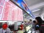 为了百万学生的吃饭问题,宁波近四年已累计投资近5个亿