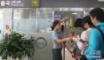韩国免税店员工私吞中国游客财物 案件移送检方