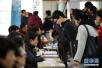 前10月青岛1.7万人创业 带动就业人数6.1万人