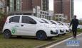 新能源共享汽车入驻济南 1公里6角日租金不超150
