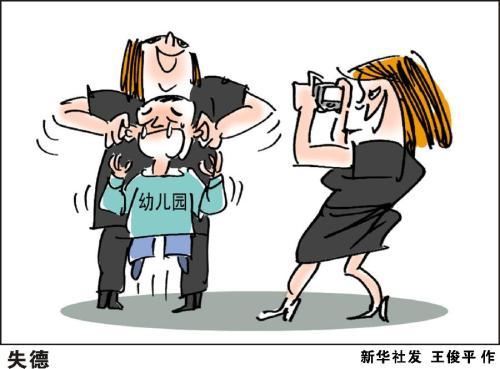 """济南东部一幼儿园孩童遭""""捂头""""虐待"""