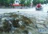 污!东岳庙街脏水漫街头 临沂市排水处:积极处理中