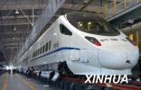 四部门:到2020年全国铁路营业里程达到15万公里