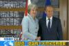 """英媒称英国脱欧""""分手费""""谈妥 欧盟代表:谣言"""