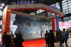 新潮科技闪耀登陆互联网之光博览会