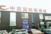注意!郑州北环这6家市场年底前将完成外迁