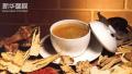 美味健康 冬季推荐你喝这4款养生茶