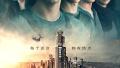 《移动迷宫3:死亡解药》曝首款海报 原班人马回归
