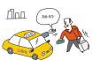 漯河乘出租车要加收一元 市民称像被打劫了