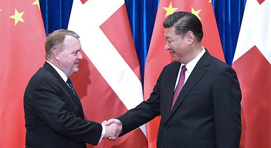 習近平會見丹麥首相拉斯穆森