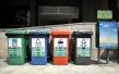 看浙江探索如何破解垃圾分类处理这道环境治理大命题