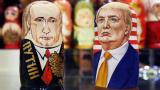 后极端组织时代的美俄博弈