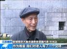 南京大屠杀遇难者名单墙新增20人 总数已达上万!