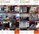 360回应摄像头被指侵权:是否直播完全取决于商家