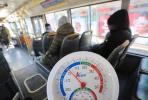 沈阳车厢温度不达标的多条公交线路将整改