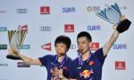 世界羽联超级系列赛总决赛:中国组合混双夺冠
