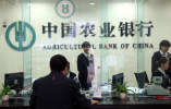 中国农业发展银行联合农业部支持农村创业创新