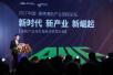 """杭州建德航空小镇签80亿元大单,通航产业有了""""建德共识"""""""