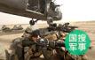 津巴布韦军方宣布结束上月开始的军事行动