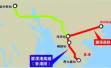 """广深港高铁西九龙站设立口岸实施""""一地两检""""议案提请审议"""